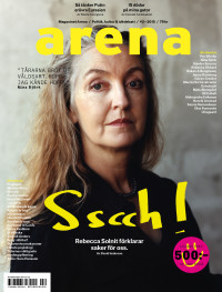 arena_2015-2